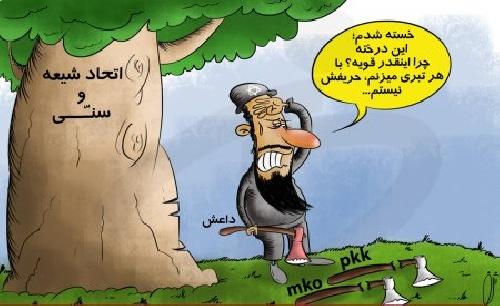 وحدت اسلامی از دیدگاه امام خمینی 30 صفحه
